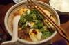 Mohinga Myanmar Food